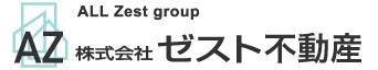 ALL Zest group 株式会社 ゼスト 不動産事業部
