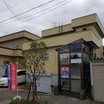 【売戸建住宅】西区八軒8条西中古住宅