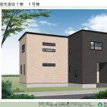 新築土地付建物